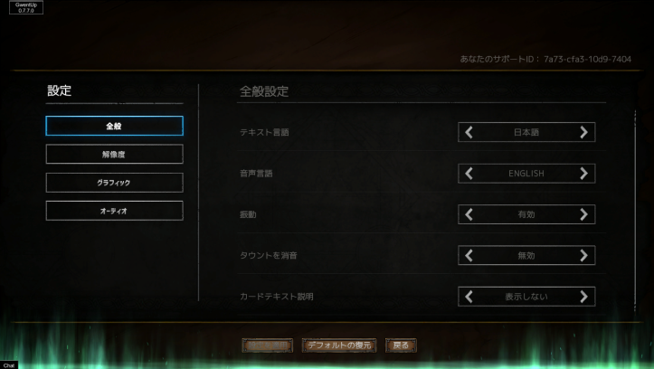 然後到Option就可以有日文可以選,介面和字體都完整日文化了。