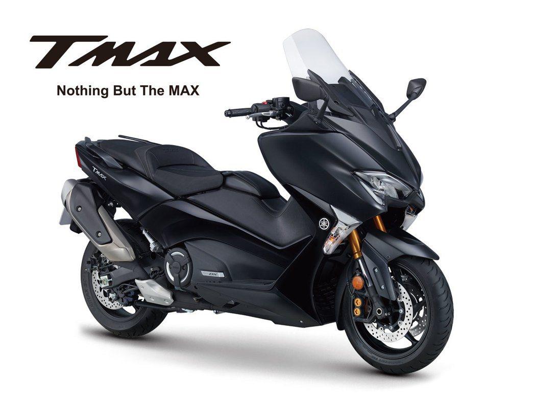 TMAX。圖/YAMAHA提供