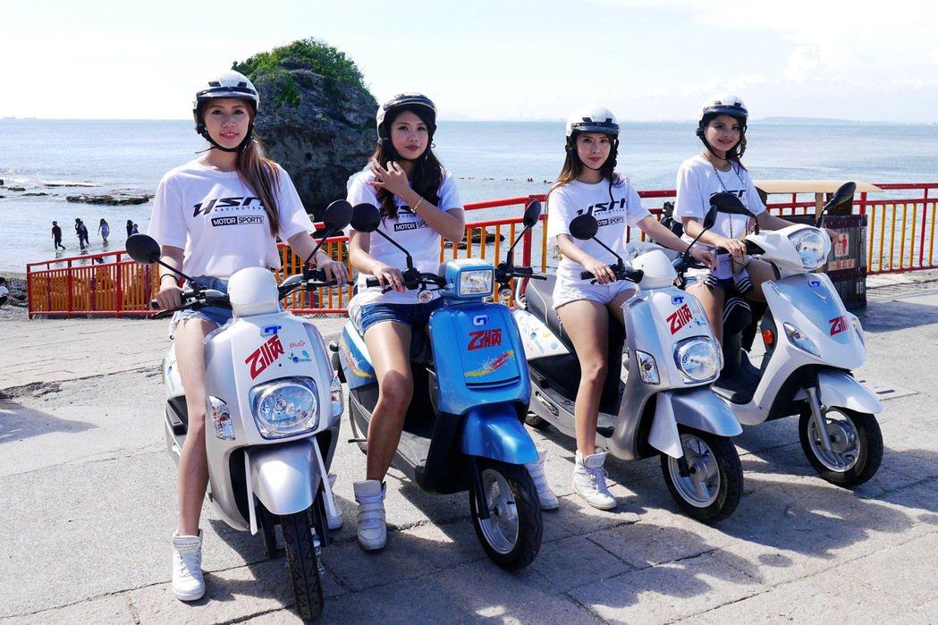 遊客以後來到小琉球,即可選擇租用友善環境的中華汽車e-moving電動機車。 記...