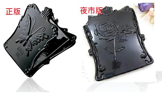 圖片來源(左)/Anna Sui 、(右)淘寶