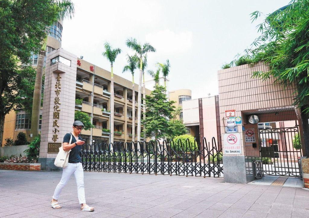 台北市敦化國小驚傳24人疑似群聚感染疥瘡而全班隔離。 圖/報系資料照