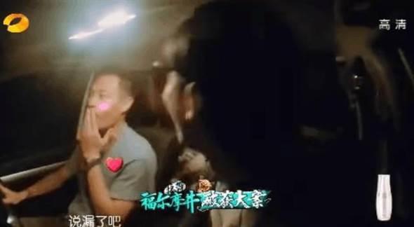 楊祐寧在節目中的效果引發他和前女友復合的議論。圖/摘自YouTube