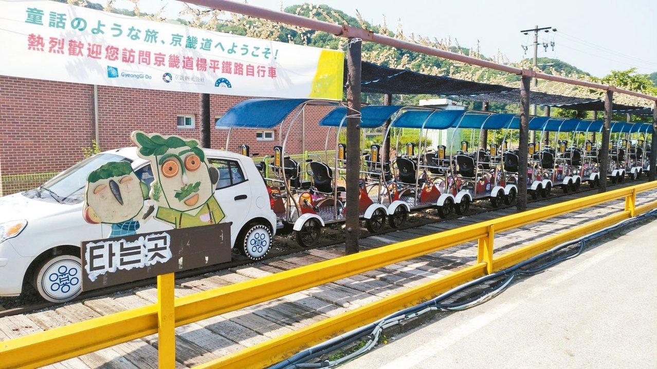 楊平鐵路自行車候車月台。 記者李姿瑩/攝影