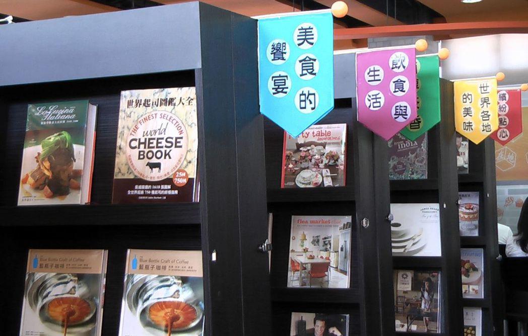 益品書屋選書多是精裝本、封面吸引人,餐飲書籍最好照片多於文字。 記者徐如宜/攝影