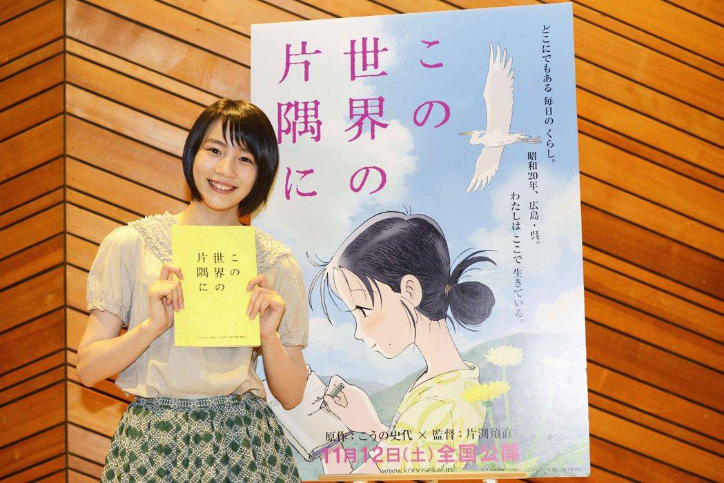 2013年以長篇日劇「小海女」紅遍亞洲的日本女星Non(原名能年玲奈),即將首度