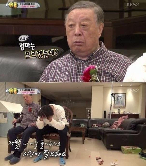 李輝才面對父親因失智而認不得自己與書言書俊,難過淚崩。 圖/擷自KBS