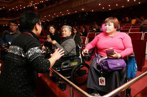 看得見的障礙,看不見的平權:全國文化會議裡一份提案的叩問