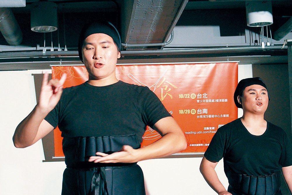 圖為舞台劇《食家與廚娘》。這齣融合聽障、視障與一般劇場演員,打造文化平權平等無障...