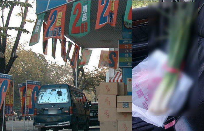 左圖為示意圖。 圖片來源/聯合報系&爆廢公社
