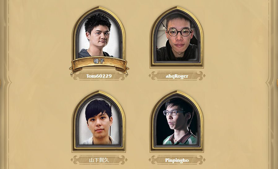 世界大賽G組:台灣