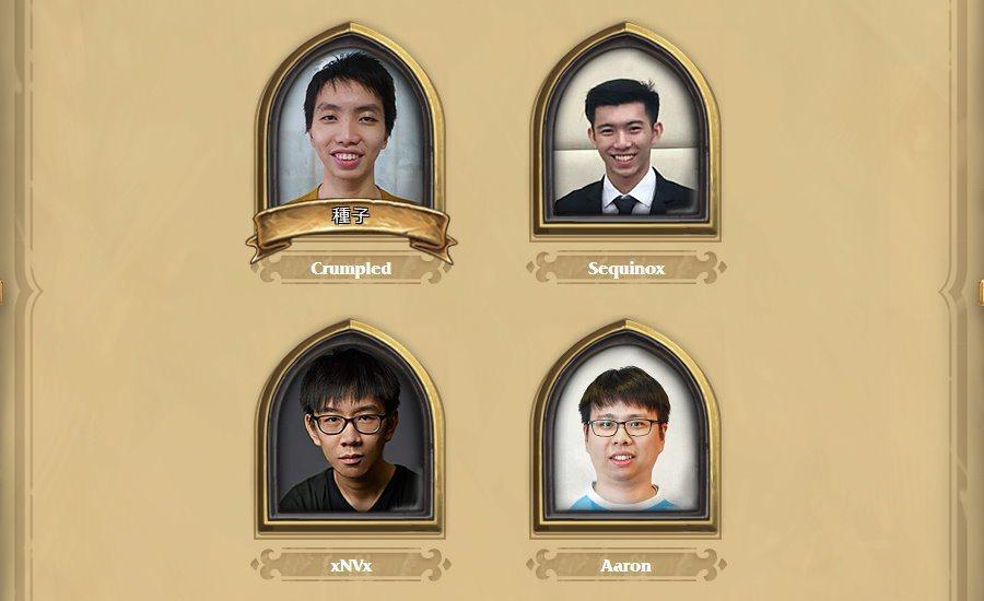 世界大賽G組:新加坡
