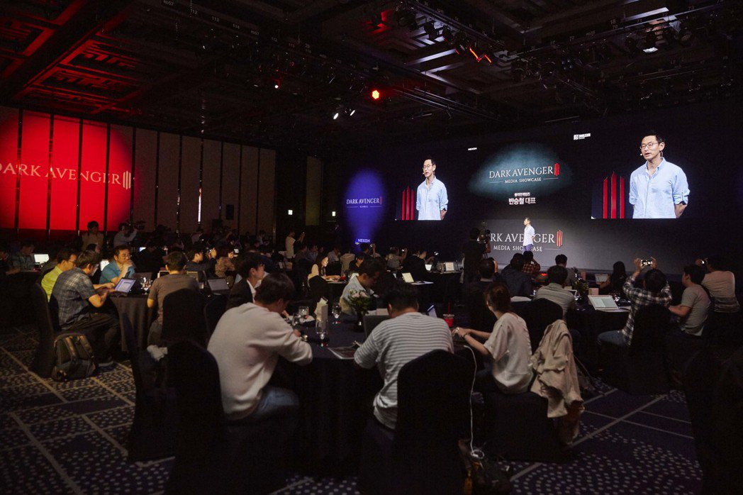 Nexon首爾市江南區舉辦媒體展。