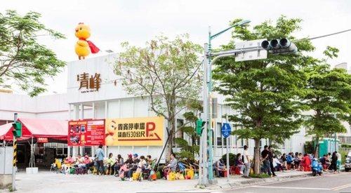 「新潤青峰」地段、價格條件擄獲首購族群,引發少見的排隊購屋現象。