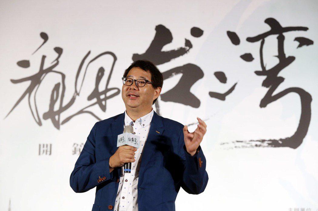 《看見台灣II》開鏡記者會中,導演齊柏林致詞。記者林俊良/攝影
