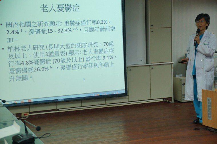 衛生福利部臺南醫院高年科主治醫師林佩芬提醒民眾預防老年憂鬱有7大招。圖/台南醫院...