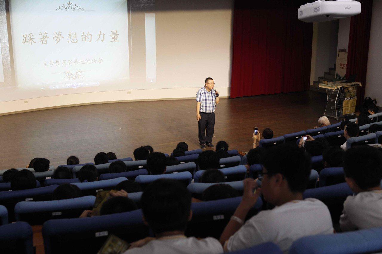景文高中學生熱情參與紀錄片『踩著夢想的力量』首映,陳永旭導演說明拍攝經過。圖/社...