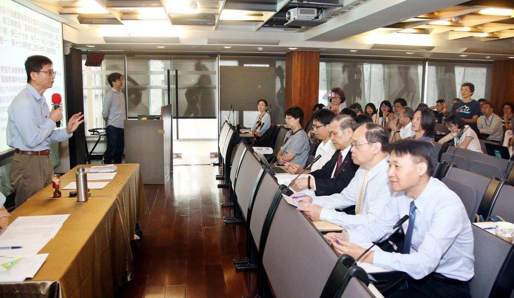 環保署舉行「環境影響評估法施行細則」及「開發行為應實施環境影響評估細目及範圍認定...