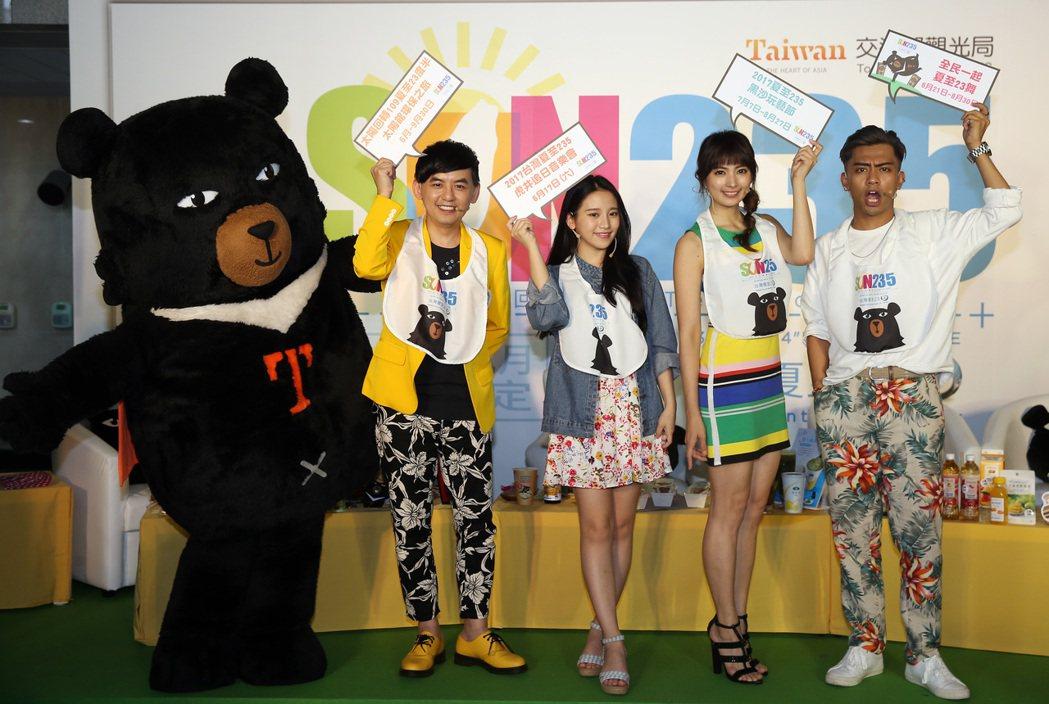 交通部觀光局舉行「2017臺灣夏至235」宣傳記者會,藝人黃子佼(左一)、阿喜(