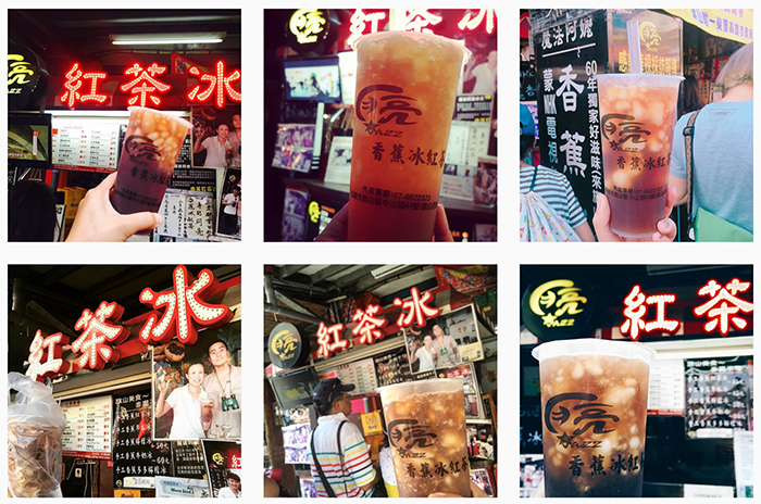 香蕉冰配上紅茶,清涼又懷舊。 圖片來源/ instagram