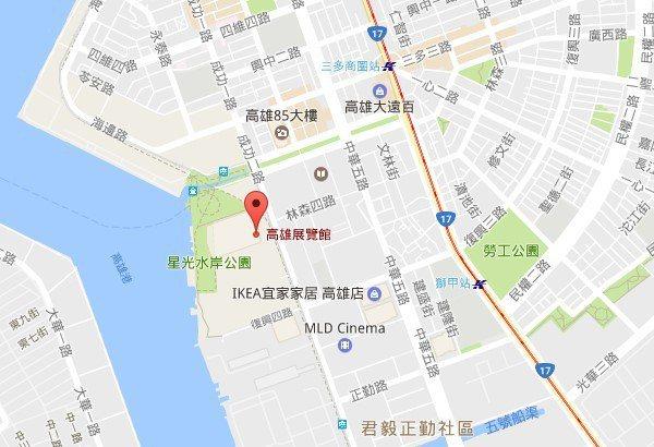 地點:高雄展覽館(高雄市前鎮區成功二路39號)