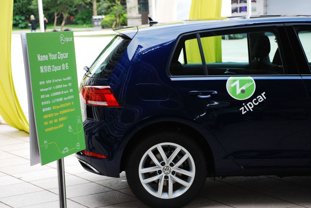 Zipcar有許多車種可供選擇,小車至客貨兩用車都有,滿足不同需求的消費者,而且每輛車子都有專屬的名字。記者林昱丞/攝影