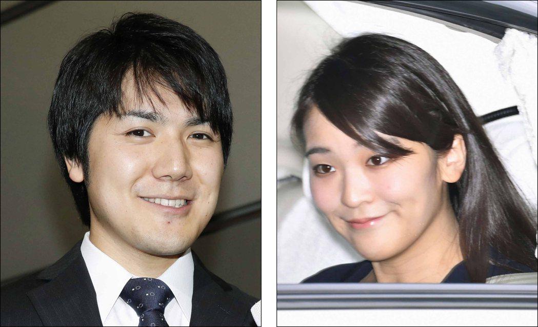 日本二皇子秋筱宮親王的女兒真子公主(右)最近宣布婚訊,將與交往5年的大學同學小室...