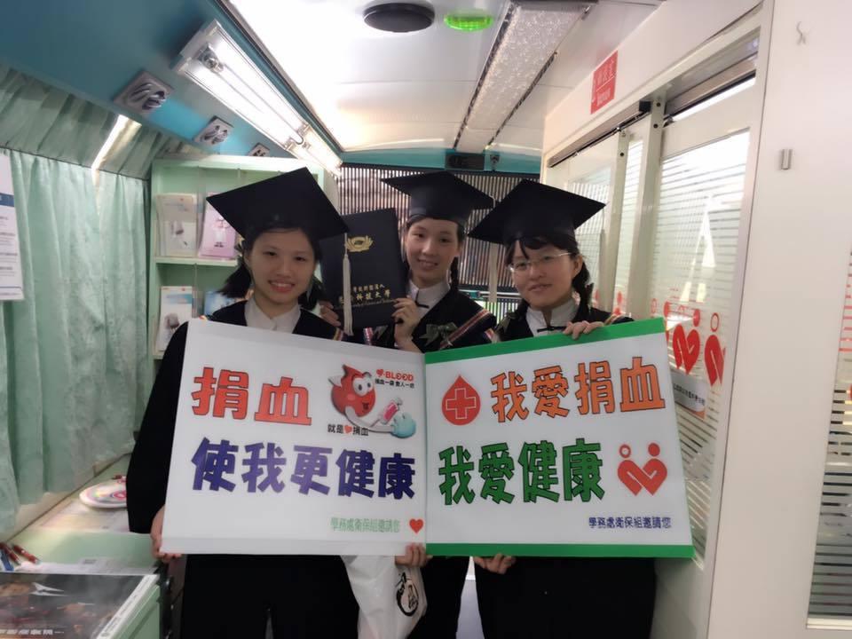 年輕學子是花蓮捐血站募血主力來源。 圖/花蓮捐血站提供