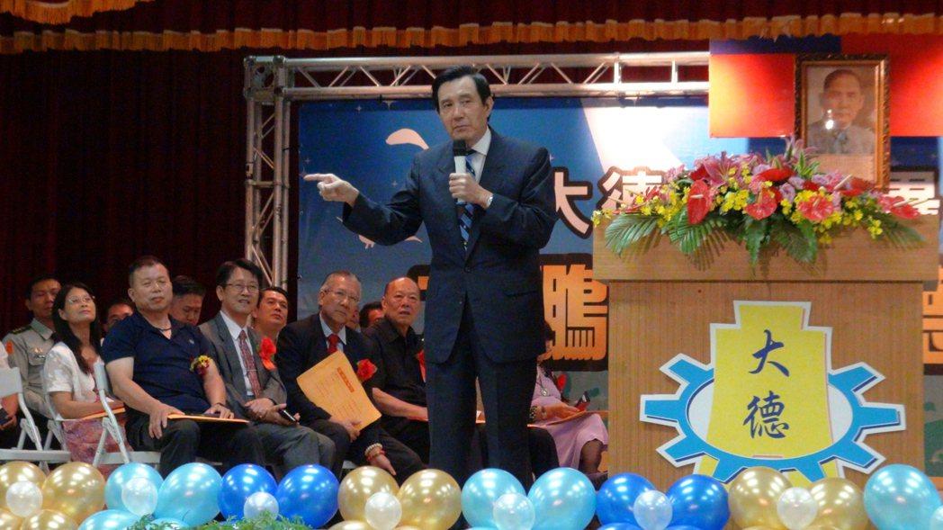 前總統馬英九今天南下雲林參加大德工商畢業典禮。記者陳雅玲/攝影