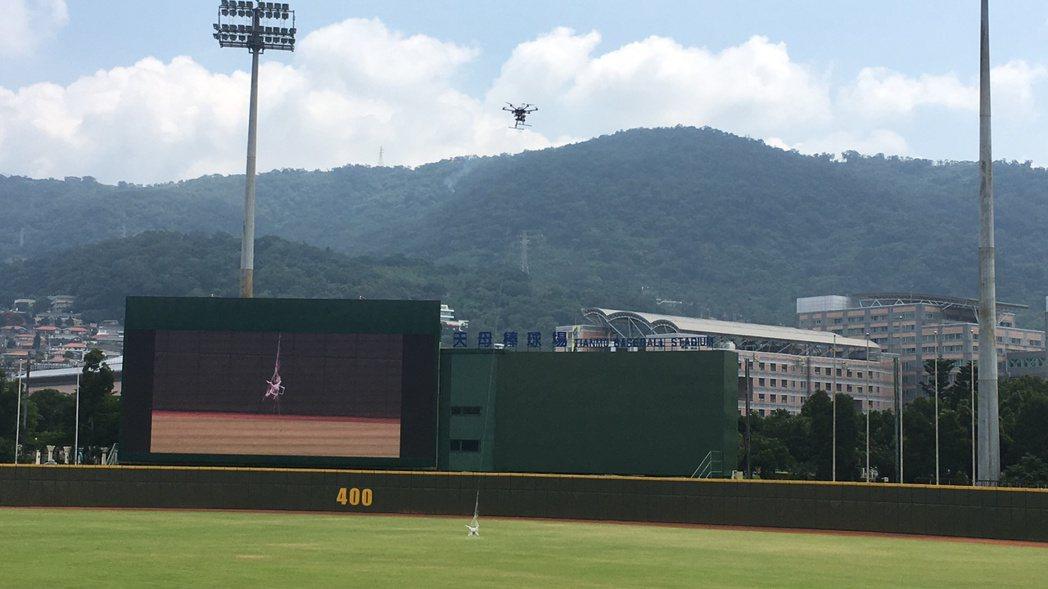 世大運出動攔截機維安,打下無人機。記者李承穎/攝影