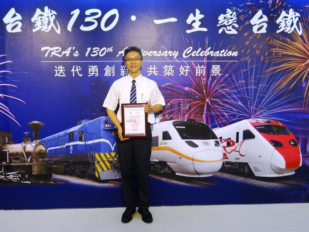 台鐵司機員許勝富的機警避免一場重大事故,在今天鐵路節慶祝大會獲頒獎表揚。圖/台鐵...