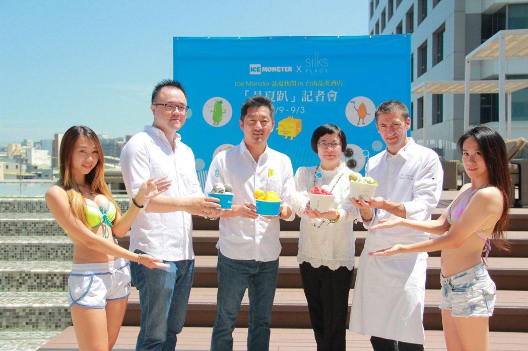 台南晶英酒店總經理李靖文(右三)、法籍甜點主廚羅倫(右二)與Ice Monste...