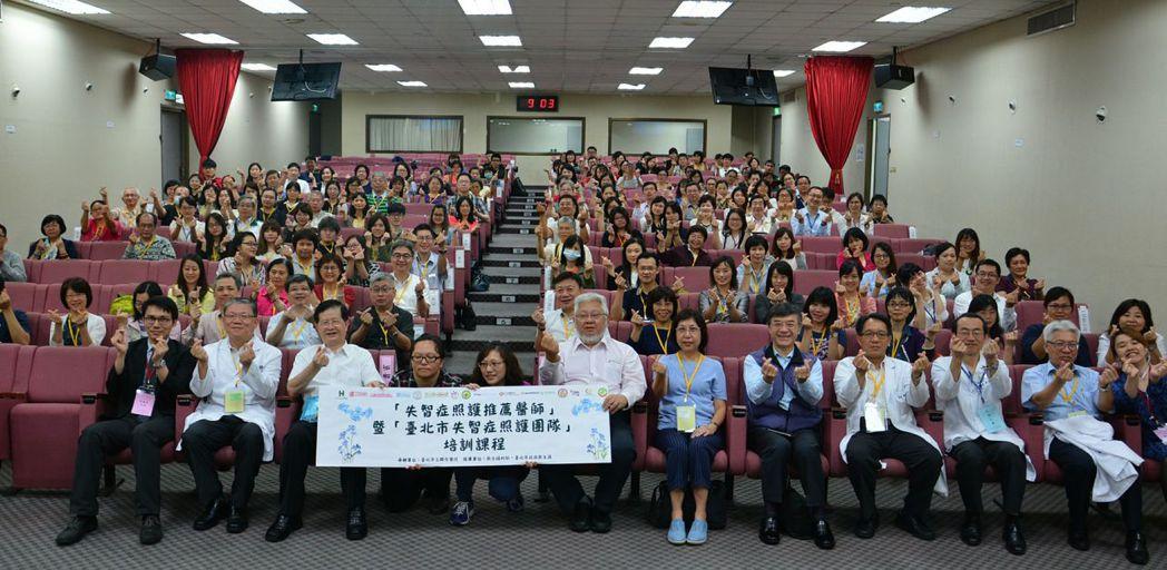 台北市立聯合醫院今天於和平婦幼院區舉辦「台北市失智症照護團隊」暨「失智症照護推薦...