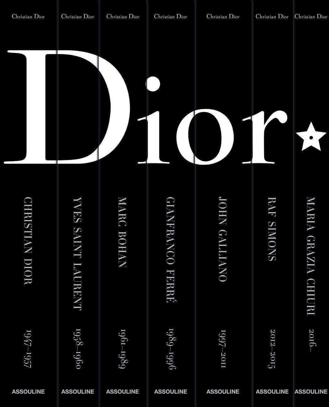 預計年底前會出完7本,這是未來齊聚DIOR設計師專書的書背示意圖。圖/DIOR提...