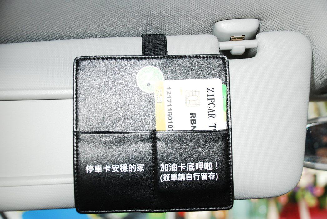 車上有加油卡、鑰匙、說明書。記者林昱丞/攝影