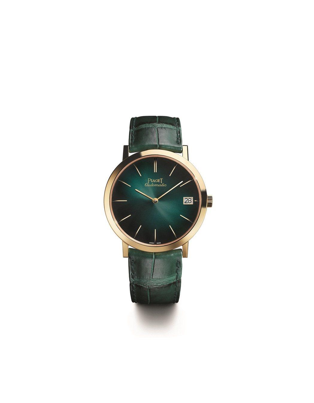 Altiplano六十周年系列40毫米18K金漸層松綠腕表,定價80萬元。圖/伯...