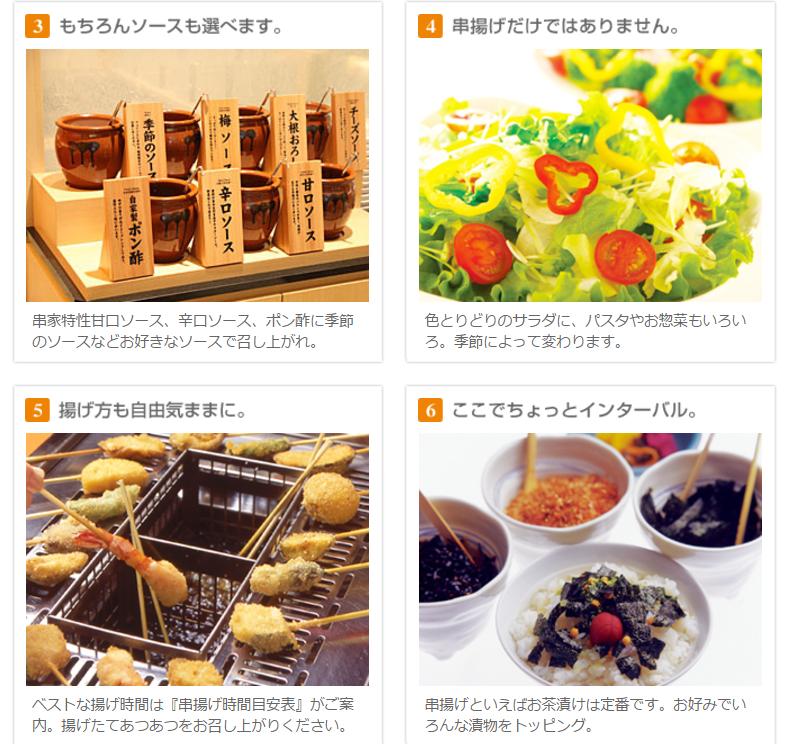 每桌獨立的油鍋,可讓顧客享受串炸DIY的樂趣。圖/摘自串家物語官網