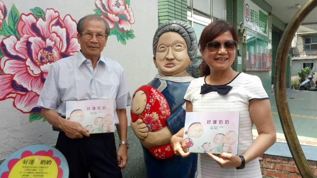 張伏龍(左)與「好運奶奶」兒童繪本作者陳媺慈(右),在母親張新春Q版塑像前合影留...
