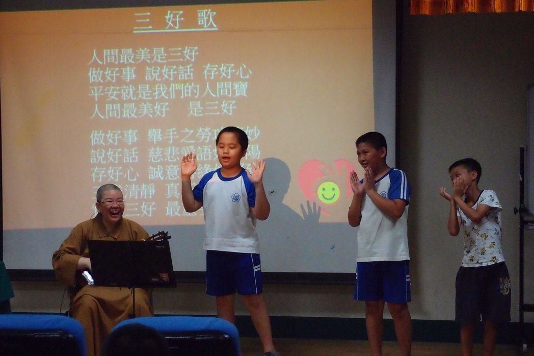 佛光山滿樂法師透過輕鬆活潑的說唱方式,與三灣國小近百名高年級師生分享做好事、說好...