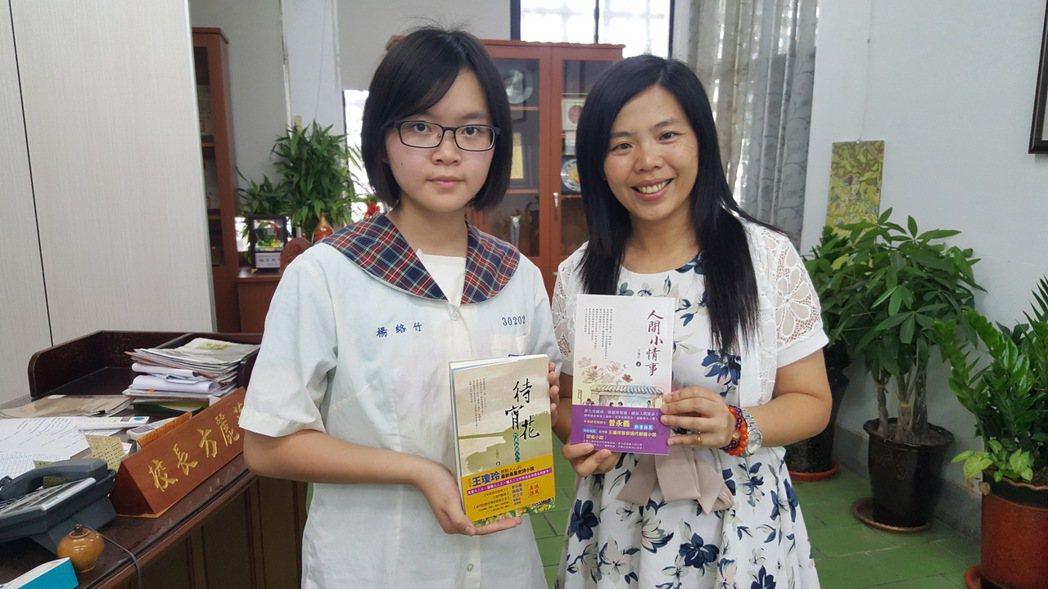 公館國中學生楊絡竹(左1)每天清晨5點就起床,從獅潭鄉搭客運1小時到校就讀,3年...