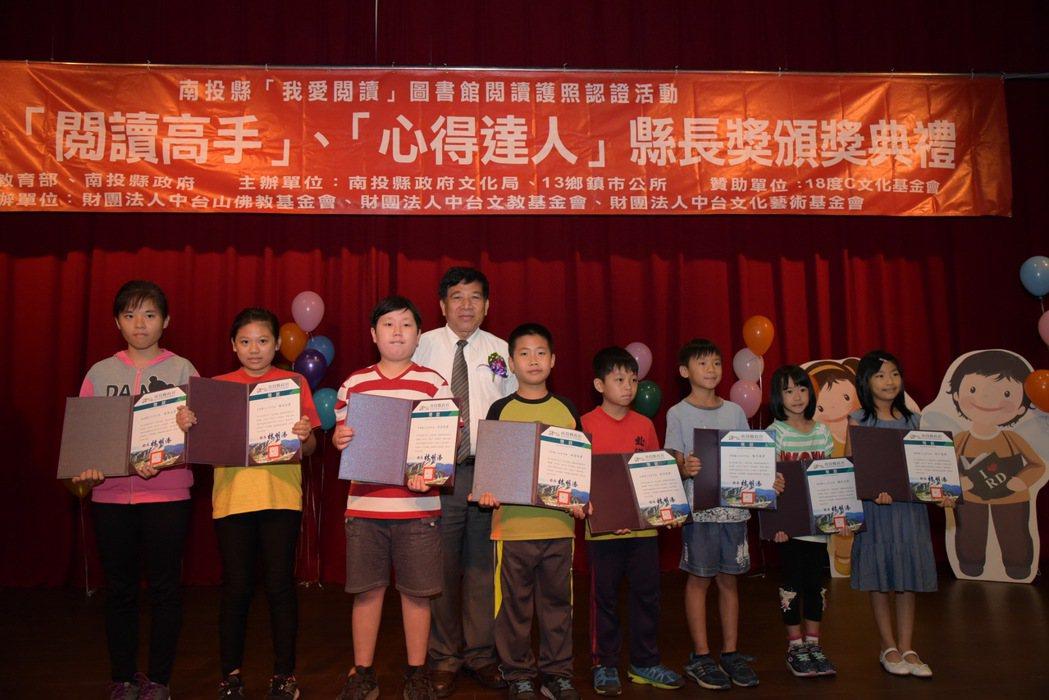 進入第五年的南投縣「我愛閱讀」活動,今天在埔里鎮舉行頒獎典禮。記者張家樂/攝影