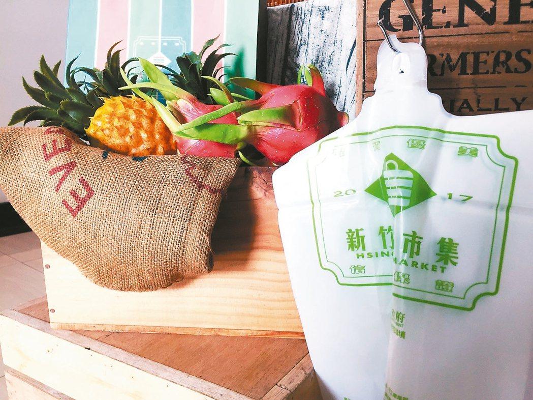 「新竹味市集」全面使用可分解塑膠袋,響應環保。 記者郭宣彣/攝影