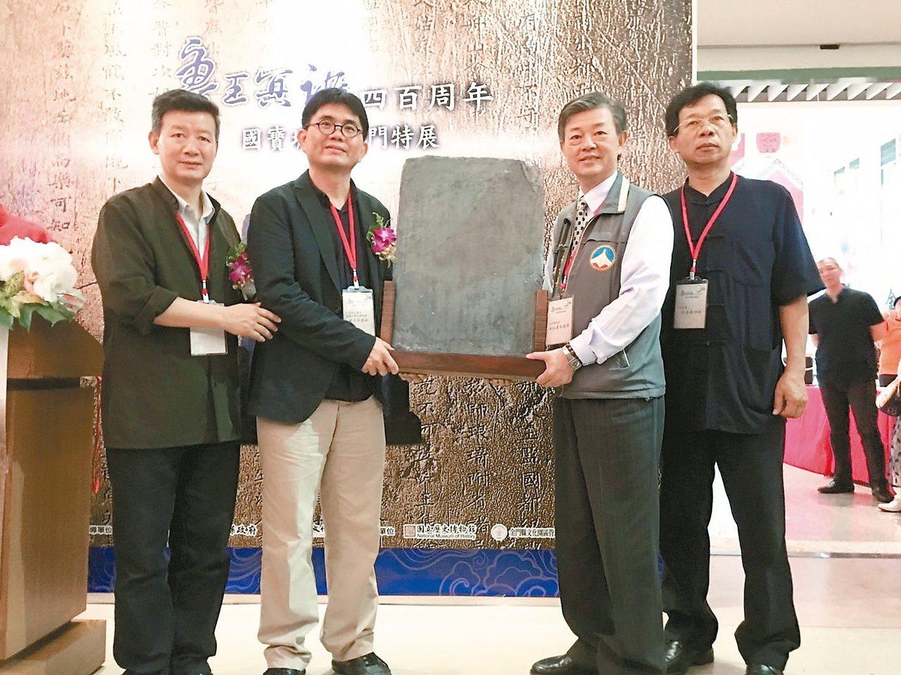 史博館複製「魯王壙誌」將在金門永久展示,昨由縣府秘書長林德恭(右二)代表接受。 ...