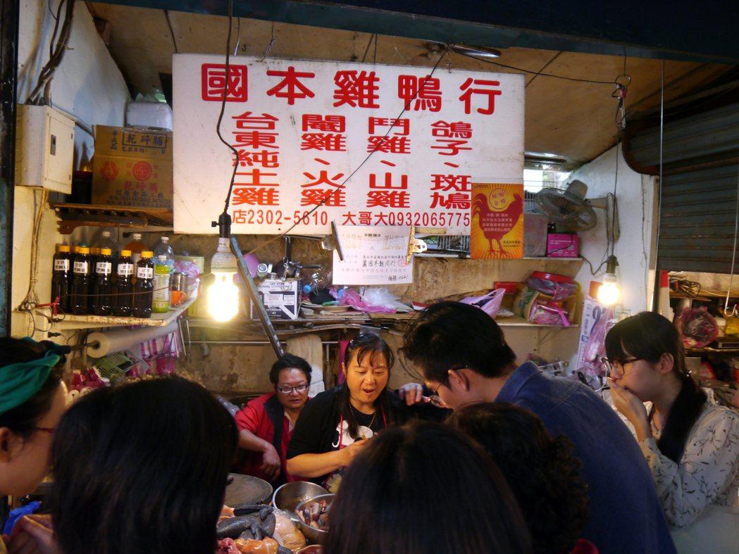 新富町文化市場U-mkt緊鄰新富市場和東三水街兩座傳統市場,帶學員走進傳統市場認...