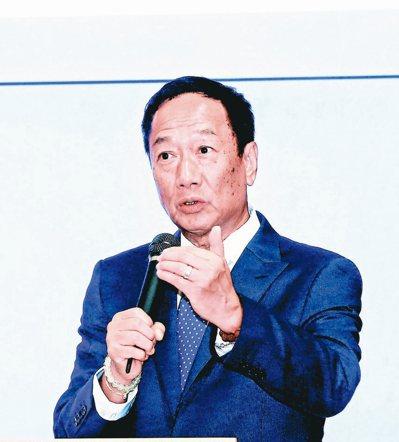 鴻海董事長郭台銘 (本報系資料庫)