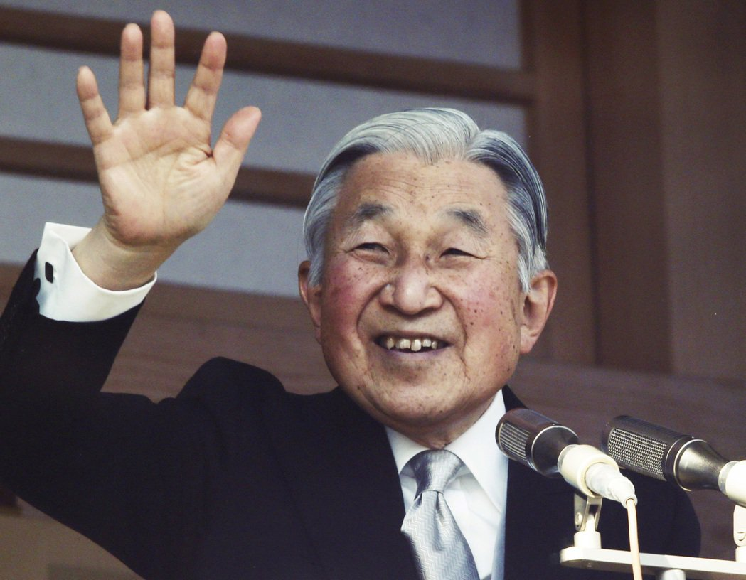 日本參議院9日通過日皇退位特別法立法,政府將可開始著手準備日皇明仁退位與新天皇即...