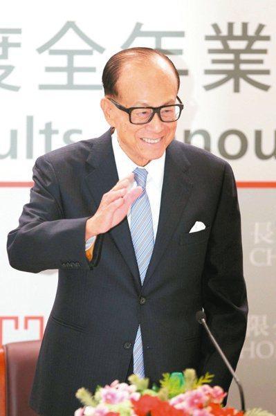 英國選舉出現「僵局國會」,遠在香港的李嘉誠卻成苦主。(中通社資料照片)