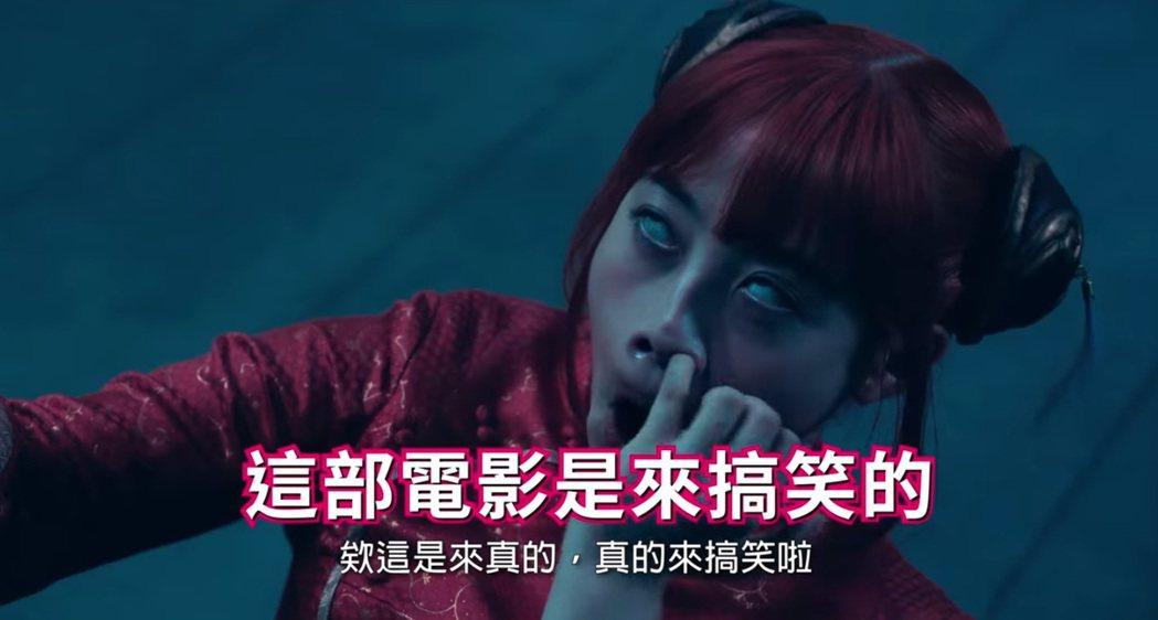 橋本環奈為高度還原女主角「神樂」,要表現出食量特大、擁有怪力,性格粗魯又嘴賤毒舌...
