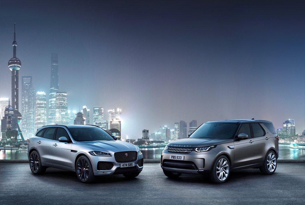 Jaguar Land Rover 全球銷售告捷,榮耀英倫專案即日啟動,指定車型 0 利率方案前 3 期 0 月付入主。圖/九和汽車提供