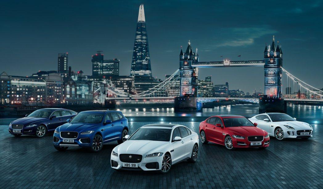 Jaguar 全車系提供 50 期 0 利率優購方案,並享購車前 3 期 0 月付入主與 0 負擔 5 年原廠保養禮遇。圖/九和汽車提供