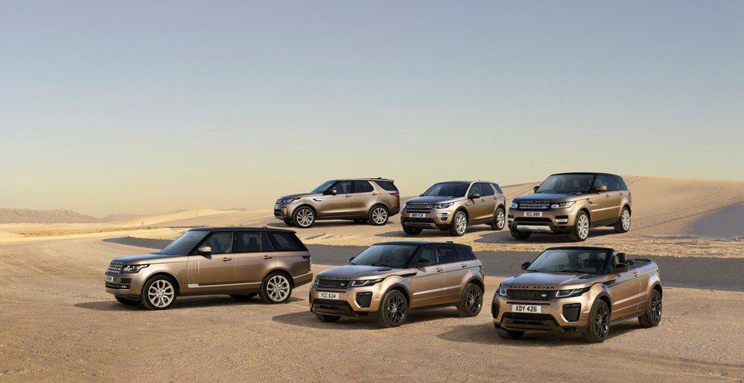 Land Rover 全車系分別享有 50 期 0 利率優購方案或加贈升級配備。圖/九和汽車提供